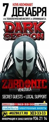 7 декабря-DARK SESSION: PHANTOMS feat Zardonic+Special guest