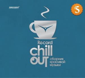 RECORD CHILL-OUT 5